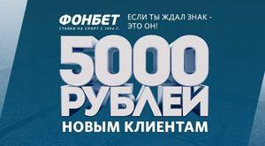 Бонусы и кэшбеки В «Betciti»