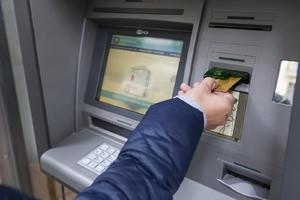 Платежи банковскими картами