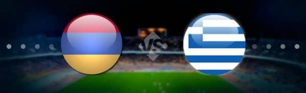 Матч Армения — Греция