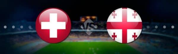 Матч Швейцария — Грузия