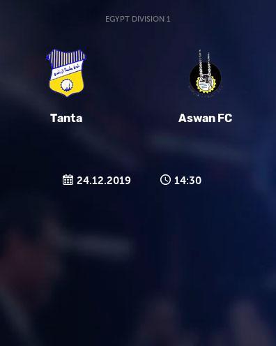 Матч Танта — Асуан