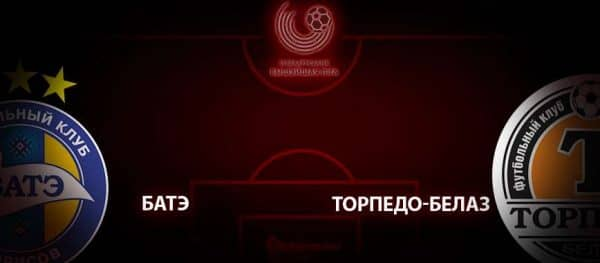 Матч БАТЭ — Торпедо-БелАЗ